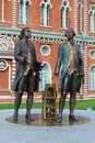 Monument to vasily bazhenov and matvei kazakov moscow in the state historical architectural museum reserve tsaritsyno Royalty Free Stock Photos