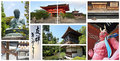 Monuments of japan Stock Image