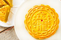 Moon cake chinese for celebrate in mid autumn festival Stock Images
