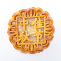 Moon cake with Chinese characters  (clipped path) Stock Photos