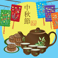 Moon cake festival tea time cover Royalty Free Stock Photo