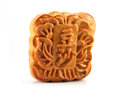 Mooncake close up of a isolated on white background the chinese words indicates the type of not the brand Stock Images