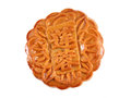 Mooncake close up of a isolated on white background the chinese words indicates the type of not the brand Royalty Free Stock Image