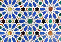Moorish ceramic tiles real alcazar seville Royalty Free Stock Image