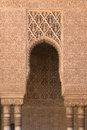Moorish columns arches and of alhambra harem in granada spain Royalty Free Stock Photos