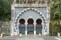 Moorish fountain, Sintra, Portugal Royalty Free Stock Photo