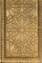 Moorish metal pattern an ornate in style Royalty Free Stock Photo