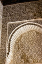 Moorish motifs and architecture style in the alhambra palace in granada spain Royalty Free Stock Photos