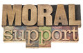 Moral support in wood type isolated text letterpress printing blocks Royalty Free Stock Image