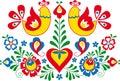 Moravian folk ornament Royalty Free Stock Photo