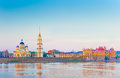 Morning panoramic view of the city rybinsk russia Royalty Free Stock Photo