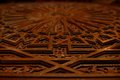 Moroccan arabesque carved wood door Royalty Free Stock Photo