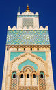 Moroccan architectural detail Royalty Free Stock Photo