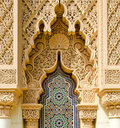 Moroccan architecture traditional Royalty Free Stock Photo
