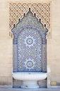 Moroccan fountain Royalty Free Stock Photo
