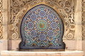 Moroccan fountain with mosaic tiles Royalty Free Stock Photo