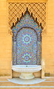 Moroccan style fountain with fine colorful mosaic tiles at the M Royalty Free Stock Photo