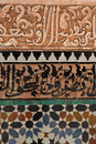 Moroccan tilework Stock Photo