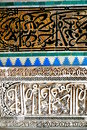 Moroccan zellige tile pattern and carved plaster arabesque arch in the th century el attarine medersa in fez morocco Royalty Free Stock Photography