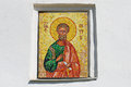 Mosaic icon of the Apostle Peter on the wall of a medieval Church of the Apostles Peter and Paul. Pskov, Russia Royalty Free Stock Photo