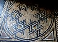 Mosaic in a Jewish Ceremonial Hall in Prague, Czech Republic Royalty Free Stock Photo