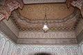 Mosaic Wall Arab