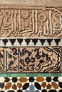 Mosaic wall decoration in the Medersa ben Youssef Stock Images