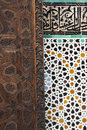 Mosaics a wooden and tiles mosaic on the wall of a mosque Royalty Free Stock Images