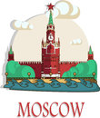 Moscow brochure or flier postcard with symbols of russia Royalty Free Stock Images