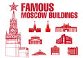 Moscow buildings icons vector illustration Royalty Free Stock Photos