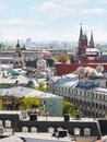 Moscow city cityscape with kremlin in sunny spring day Stock Photo