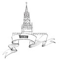 Moscow city label set spasskaya tower red square kremlin travel russia icon hand drawn illustration Royalty Free Stock Photo