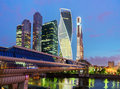 Moscow city at night Royalty Free Stock Photo
