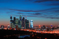 Moscow-city, Russia. Moscow International Business Center at twilight Royalty Free Stock Photo
