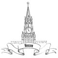 Moscow city symbol set spasskaya tower red square kremlin russia label travel icon hand drawn illustration Stock Photos