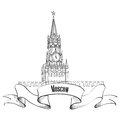 Moscow city symbol set spasskaya tower red square kremlin russia label travel icon vector hand drawn illustration Royalty Free Stock Images