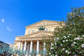 Moscow grand theatre in bolshoy russia Stock Photo