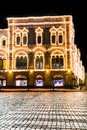 Moscow gum with backlight autumn evening russia view from the side ilyinka street gum is the main universally store in many Royalty Free Stock Photography