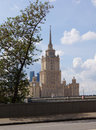 MOSCOW Hotel Ukraine Royalty Free Stock Photo