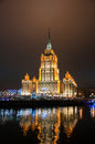 Moscow january the radisson royal hotel at night on january in moscow russia the radisson royal hotel moscow is a hist historic Royalty Free Stock Photography