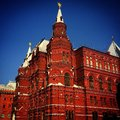 Moscow kremlin blue sky red building Royalty Free Stock Photos