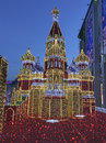 Moscow Kremlin decoration for Christmas New Year. Russia Royalty Free Stock Photo