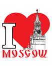 Moscow kremlin and red heart illustration a graphic of the against the background of i love vector poster Stock Images