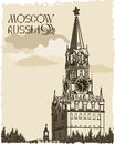 Moscow kremlin russia retro illustration a graphic of the color text in russian style vector Stock Photography