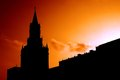 Moscow Kremlin silhouette Royalty Free Stock Photography