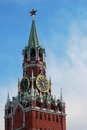 Moscow Kremlin, Spasskaya Tower. Stock Photos