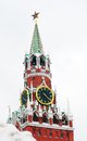 Moscow Kremlin. Spasskaya Tower, clock. Royalty Free Stock Images