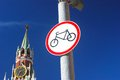 Moscow kremlin spasskaya tower clock red square unesco world heritage site a road sigh with a bycicle Stock Photography