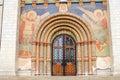 Moscow Kremlin. UNESCO World Heritage Site. Dormition church.