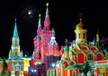 Moscow kremlin view of the at night Stock Photos
